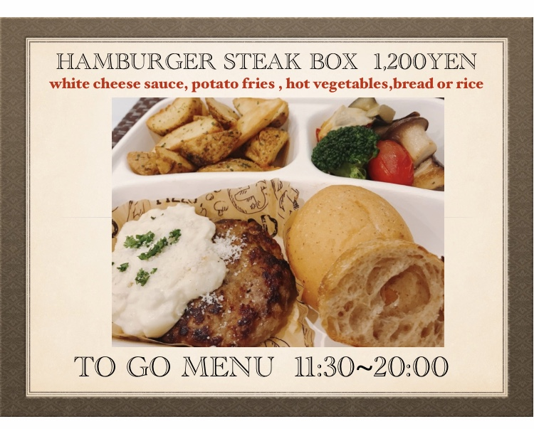 Hamburger Steak Box